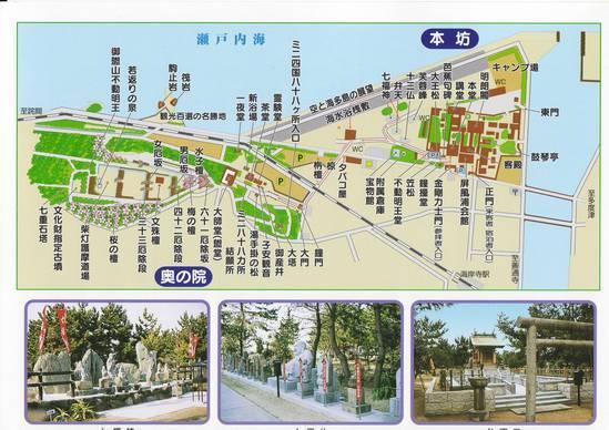 海岸寺の境内図