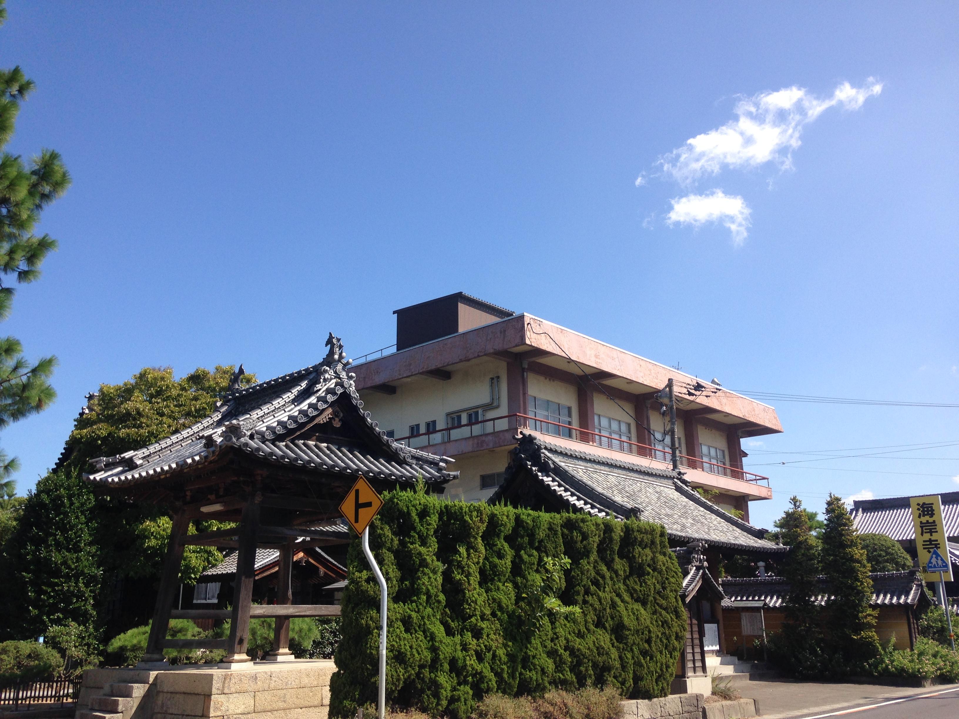 屏風浦「海岸寺」への交通アクセス